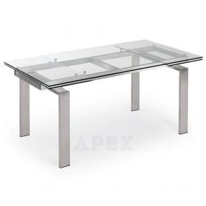 Kerstin Modern Glass Extendable Dining Table 240cm