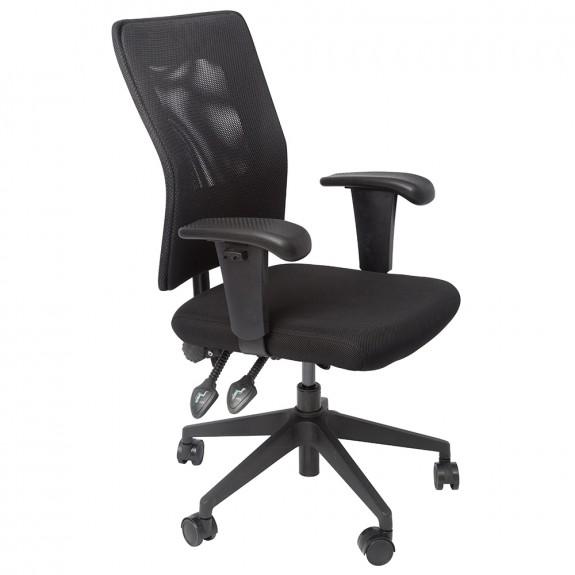 Mesh Back Ergonomic Work Chair