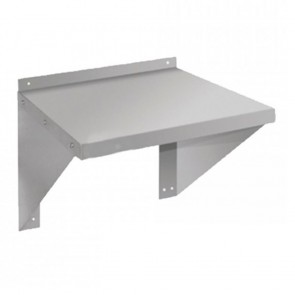Compact Microwave Shelf WS-530
