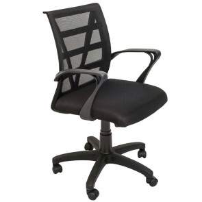 Colourful Mesh Back Office Chair