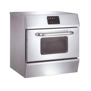NP-NTM FED Commercial microwave Oven 4KW 20A - NP-NTM